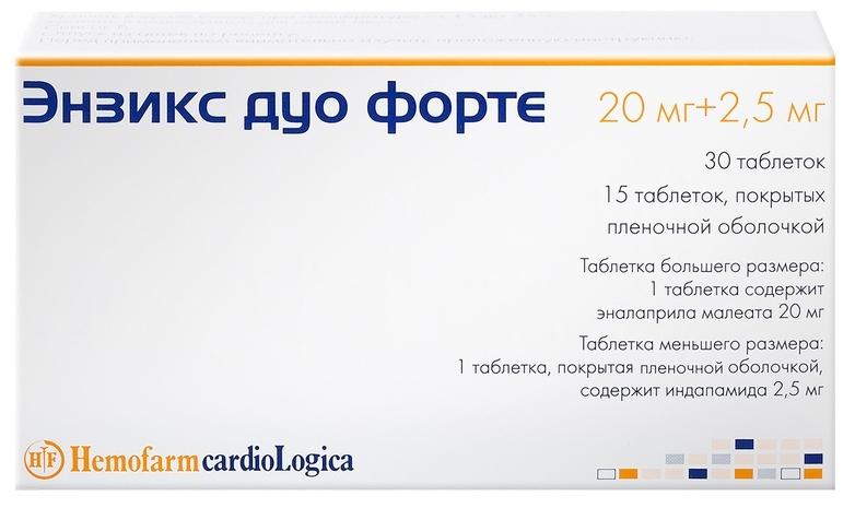 Энзикс дуо набор таблеток 45 шт.