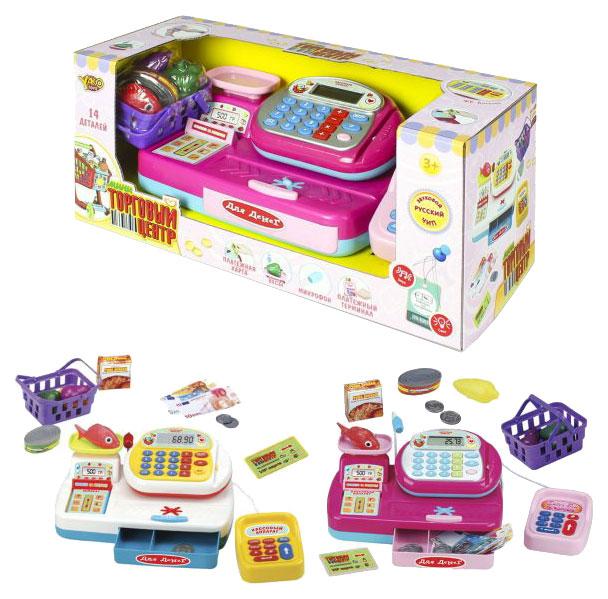 Касса игрушечная Наша Игрушка Торговый центр M7445