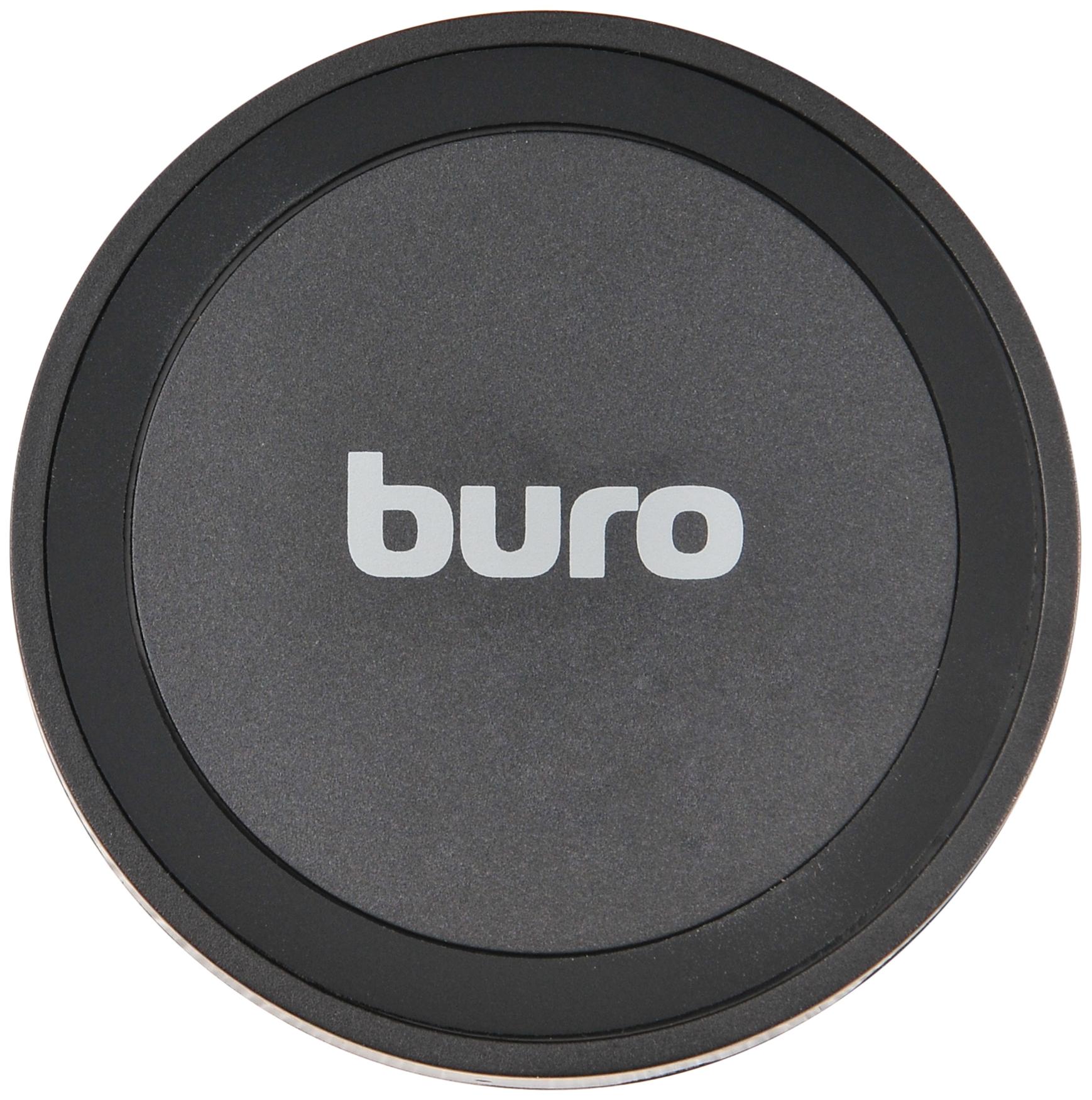 Беспроводное зарядное устройство Buro Q5 1A Black