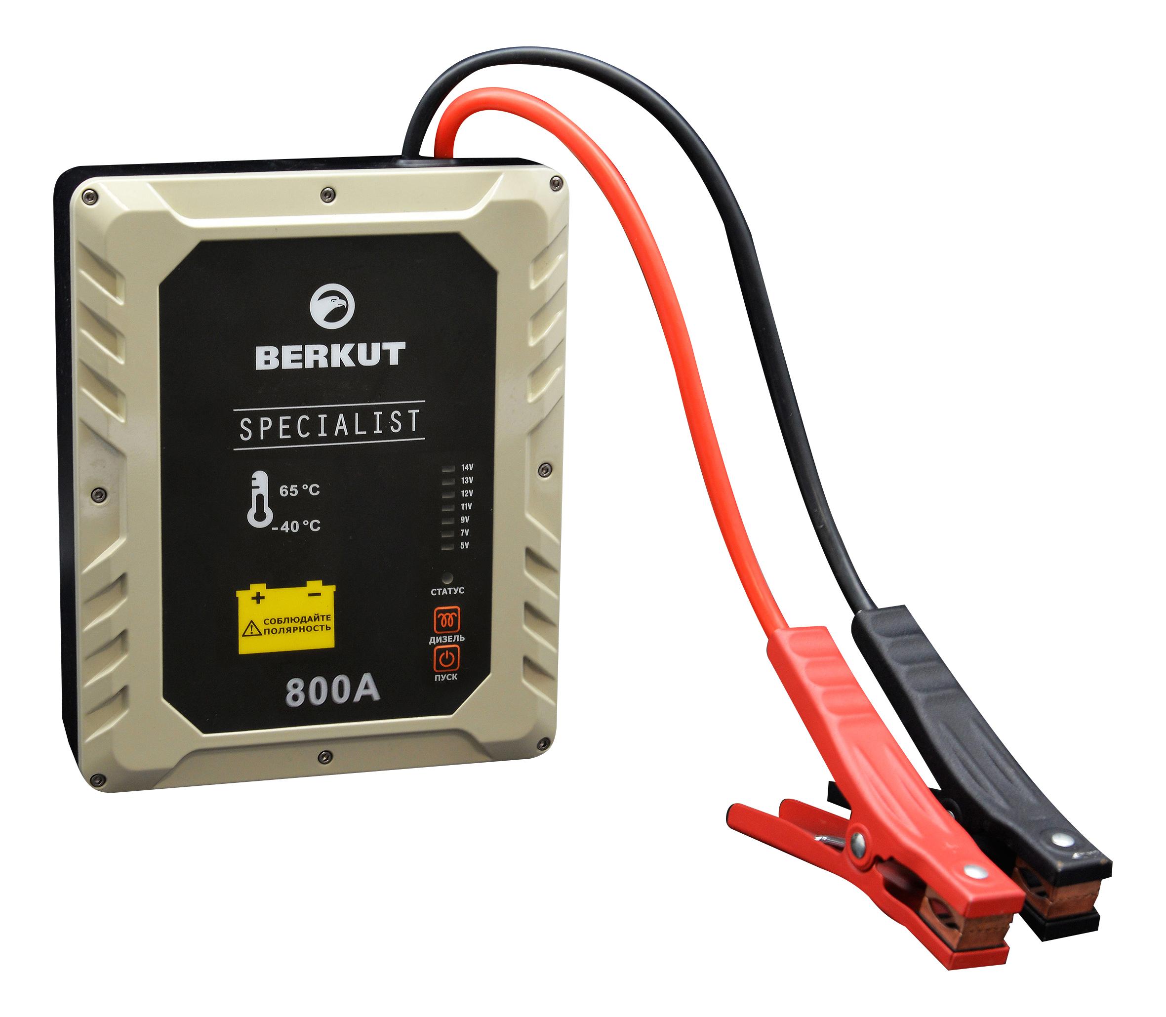 Пуско-зарядное устройство для АКБ Berkut JSC800A фото