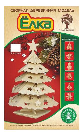 Купить Ёлка Новогодняя, Модель для сборки Чудо-дерево Ёлка Новогодняя, Чудо-Дерево, Модели для сборки