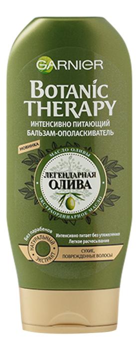 Бальзам для волос Garnier Botanic Therapy Олива 200 мл