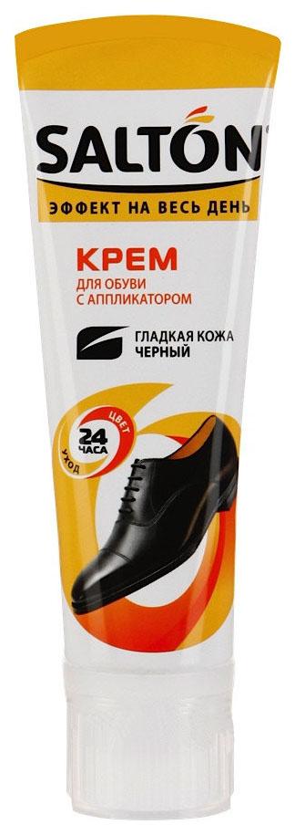 Крем для обуви Salton в тубе черный