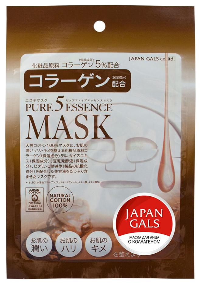Маска для лица Japan Gals Pure 5 Essential c коллагеном 1 шт