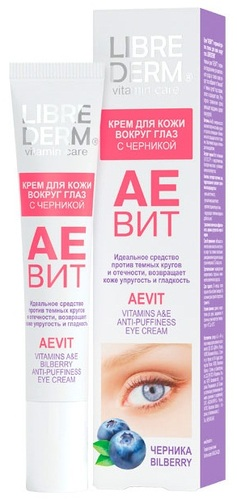 Купить Крем для кожи вокруг глаз LIBREDERM Аевит, с черникой, 20 мл