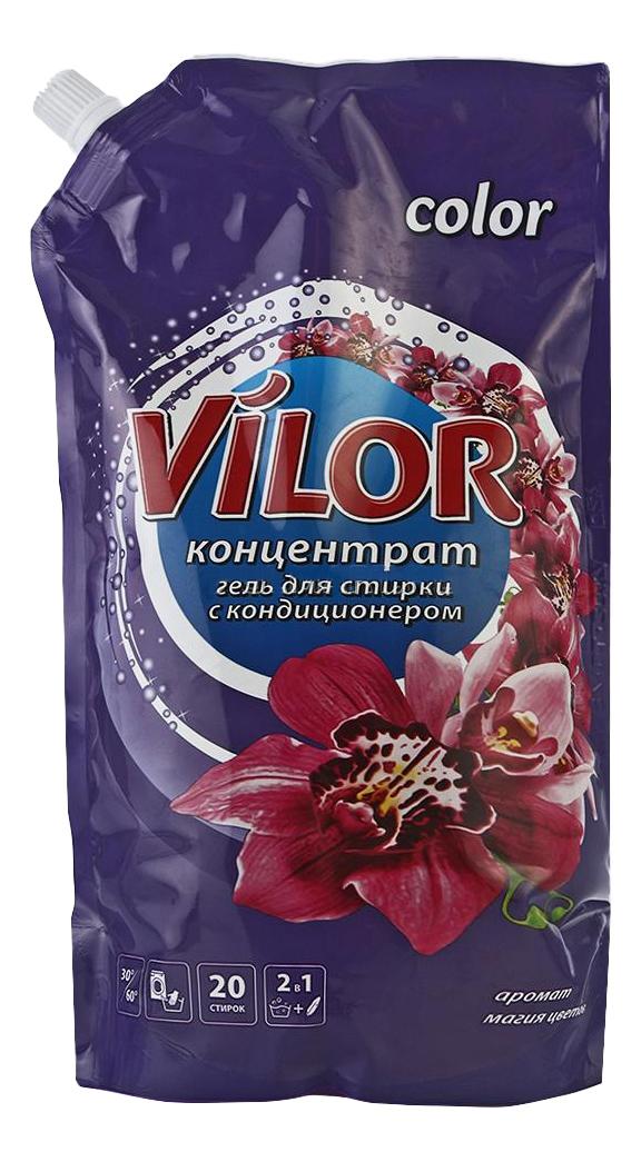 Гель для стирки Vilor для цветных изделий