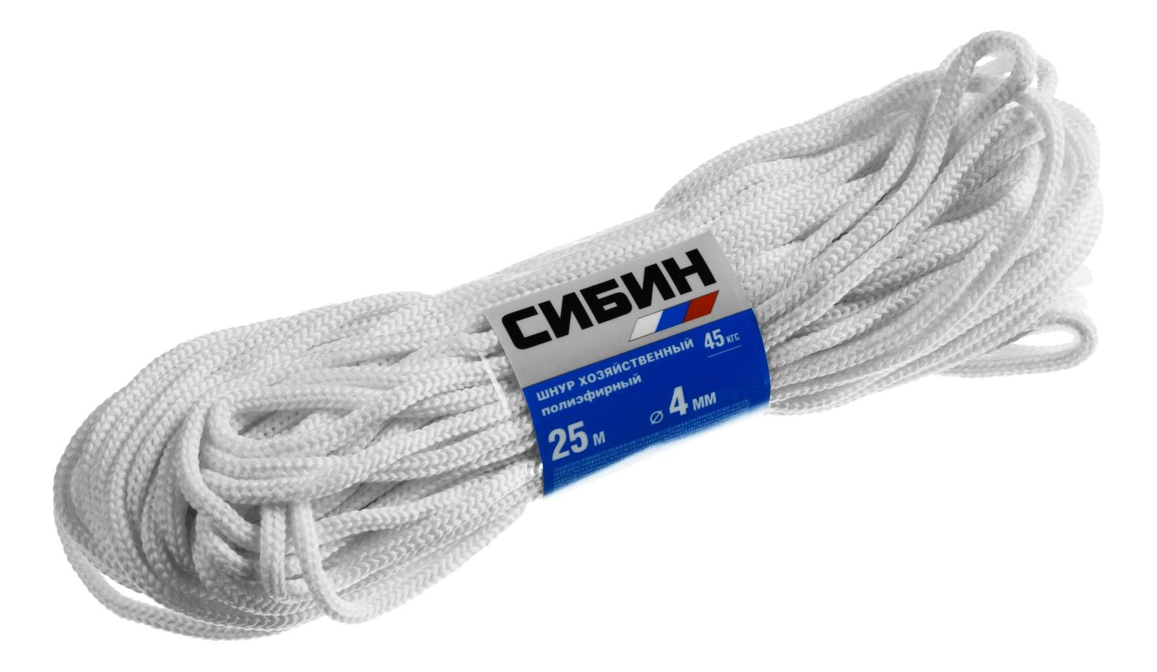 Шнур СИБИН, полиэфирный, 25 м
