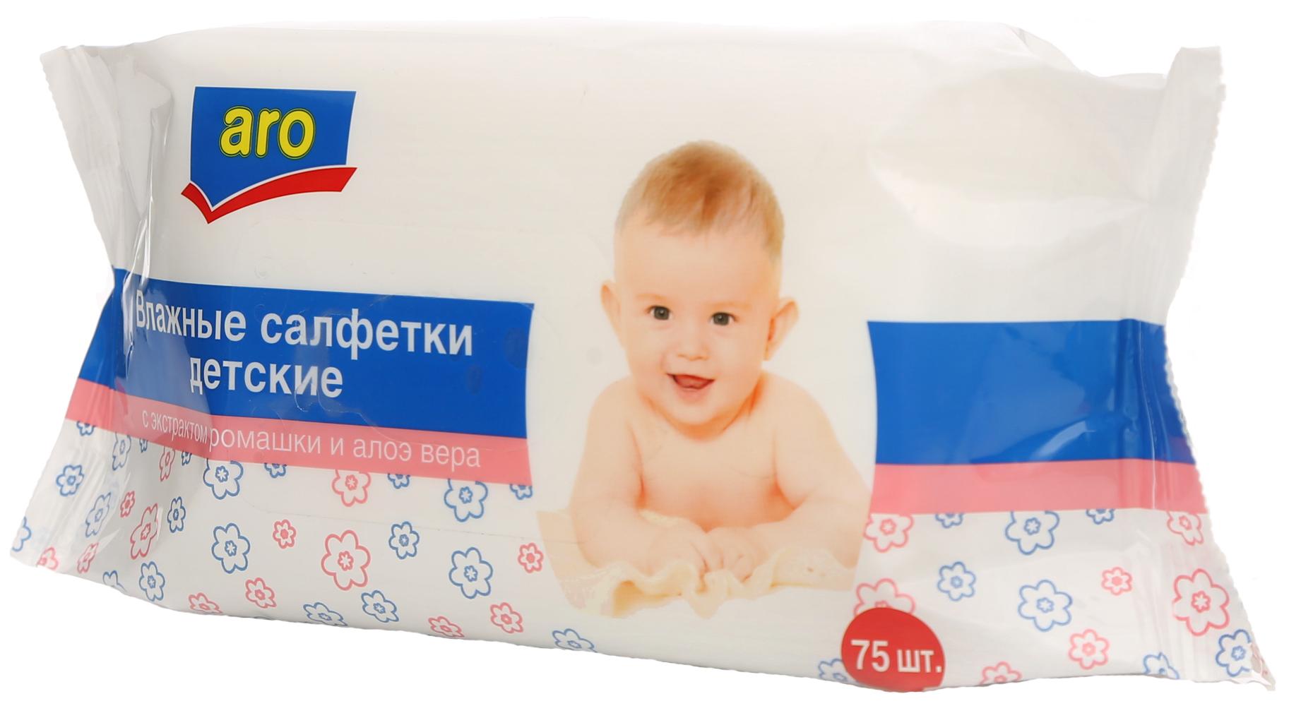 Влажные салфетки Aro детские с экстрактами ромашки