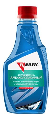 Автошампунь антикоррозионный, концентрат KERRY 250 мл