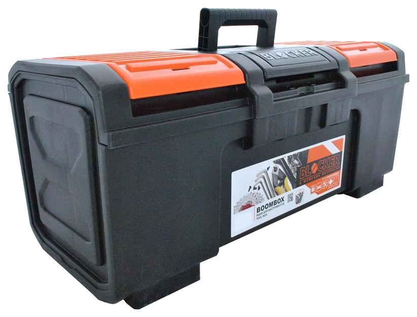 Пластиковый ящик для инструментов Blocker Boombox 19