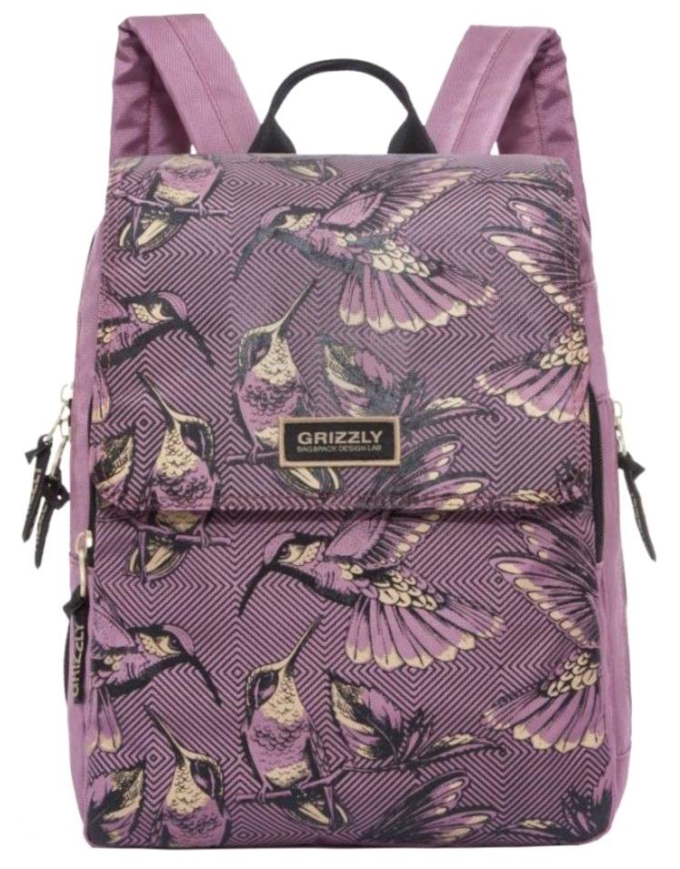 Купить Рюкзак школьный Grizzly RD-831-1 /3 темно-розовый, Школьные рюкзаки и ранцы