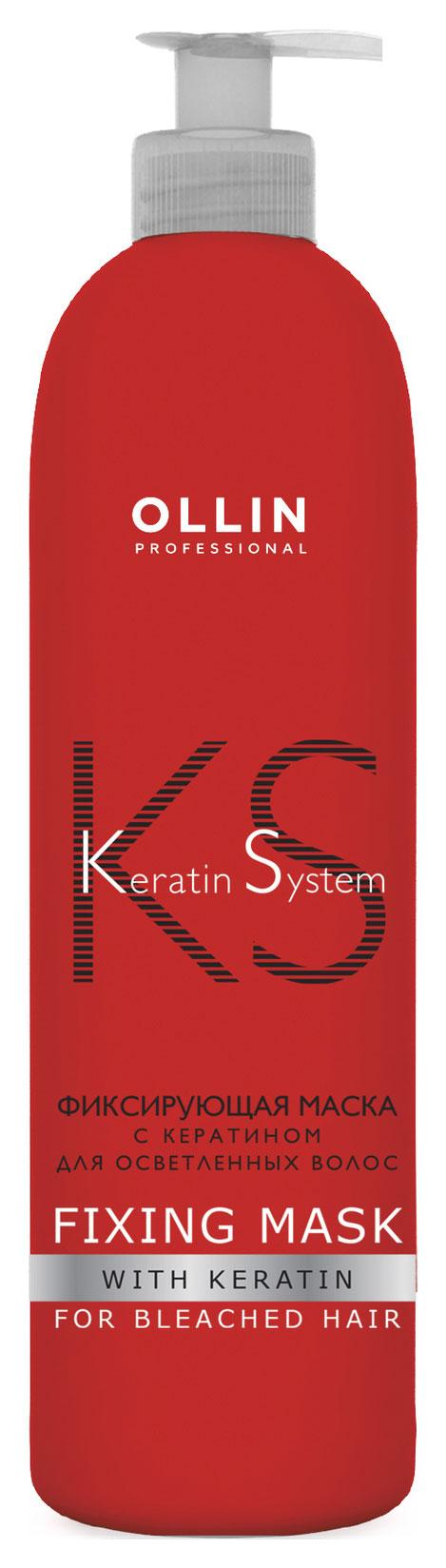 Купить Маска для волос Ollin Professional Keratine System Bleached Hair 500 мл