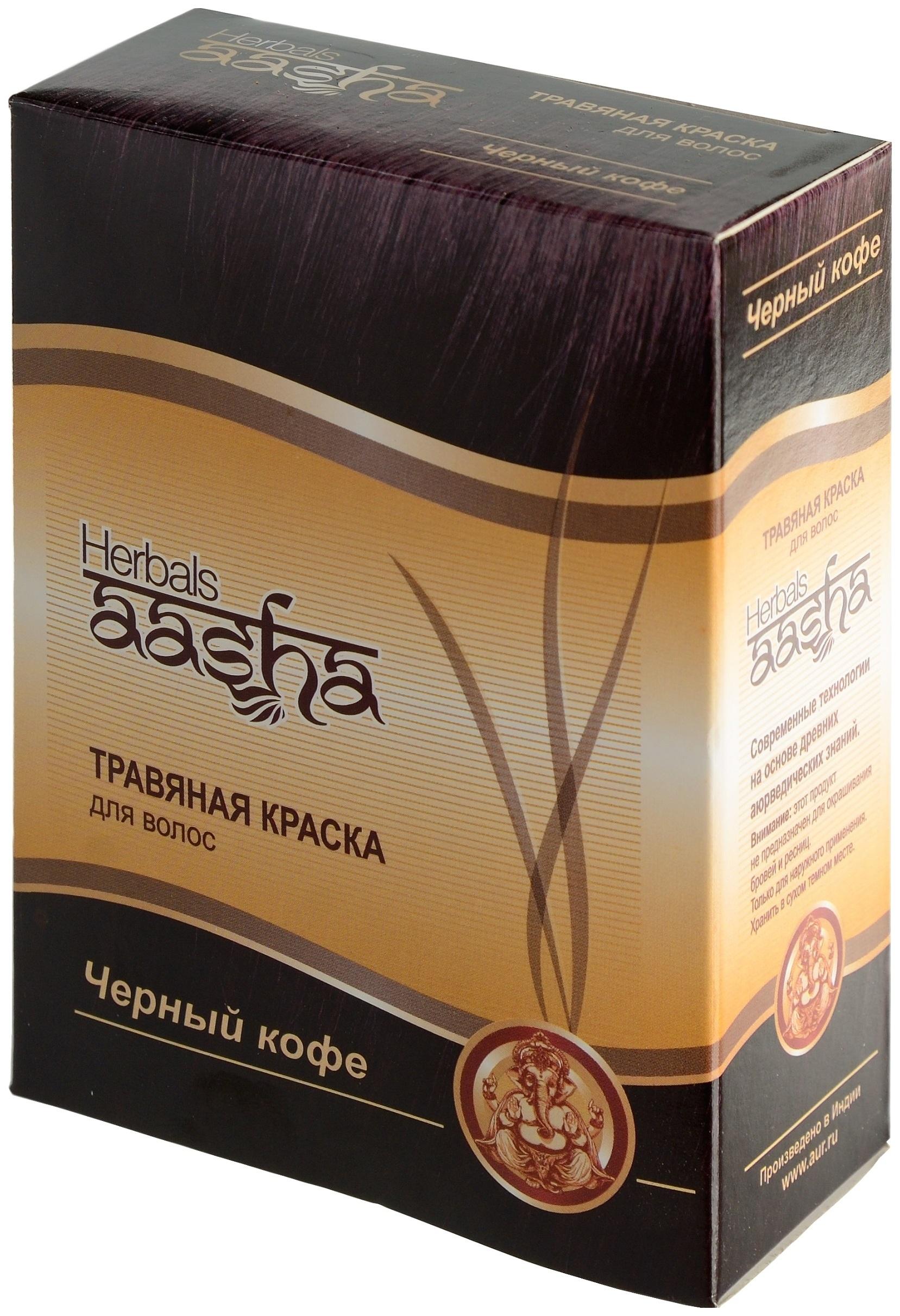 Купить Краска для волос Aasha Травяная Черный кофе 60 г, Aasha Herbals