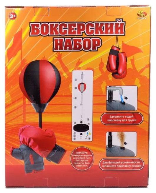 Набор боксерский ABtoys PT 00974