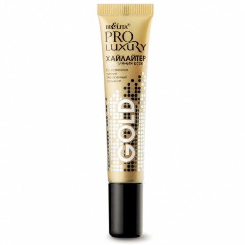 Хайлайтер для сияния кожи Белита PROLUXURY Gold