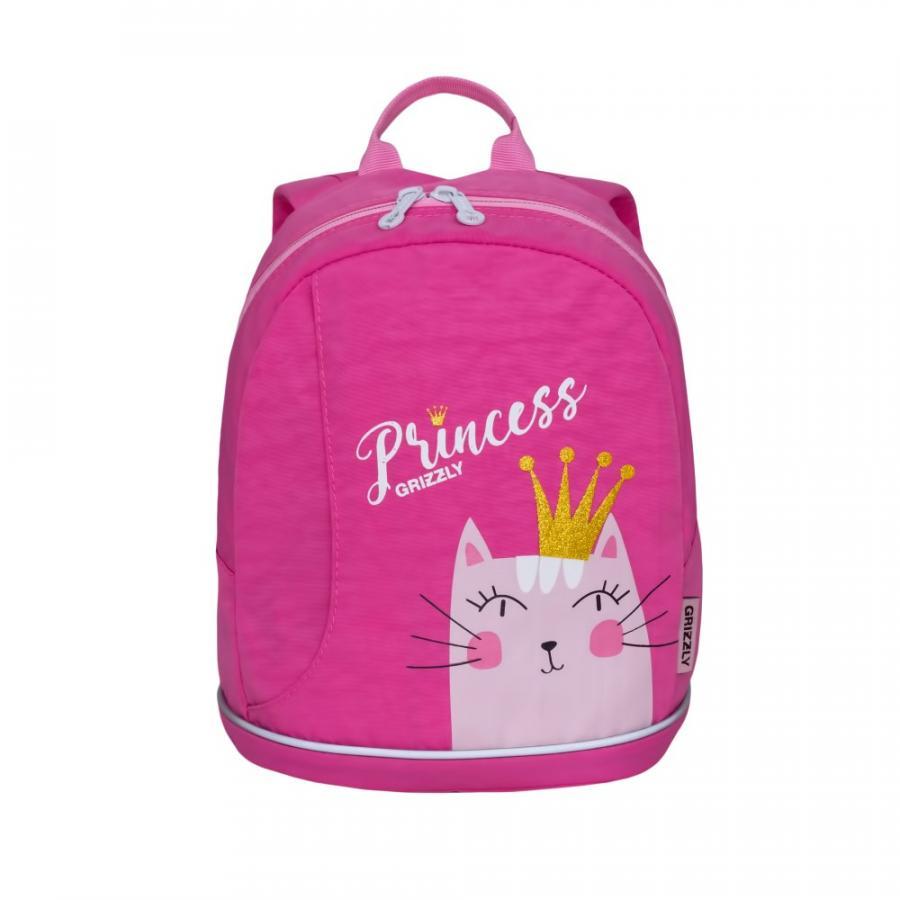 Рюкзак детский Grizzly RK-995-2 розовый