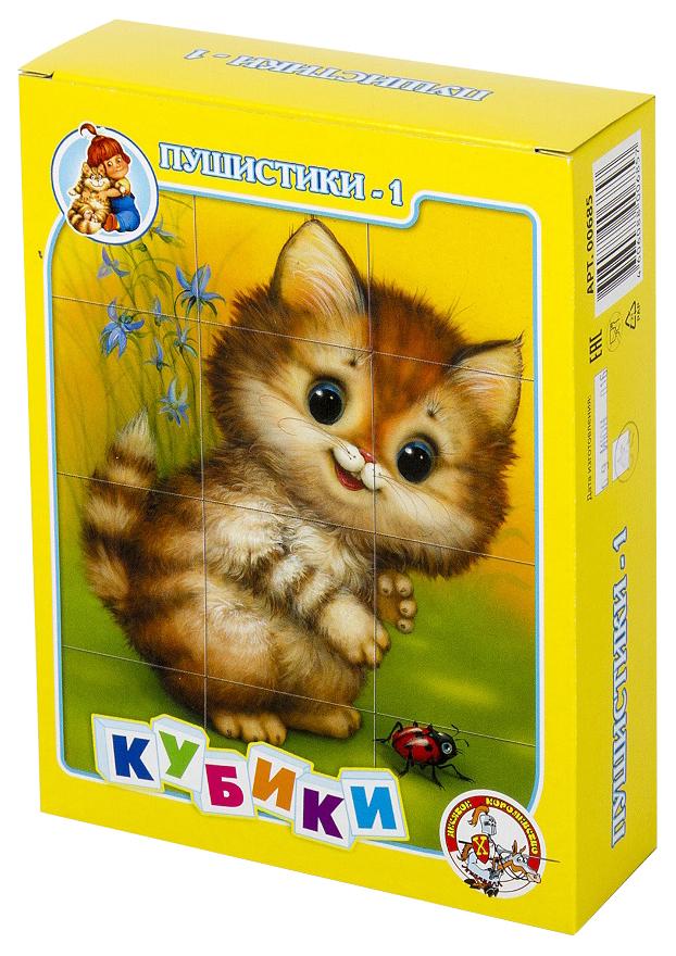 Купить Кубики Пушистики-1 12 шт 00685ДК Десятое Королевство, Развивающие игрушки