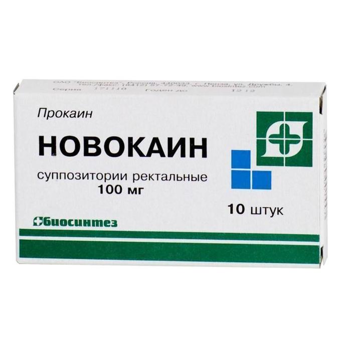Новокаин свечи 10 шт. Биосинтез