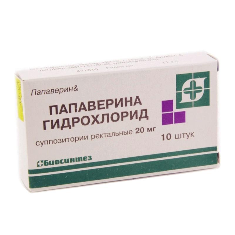 Папаверина гидрохлорид супп. 20 мг 10 шт. Биосинтез