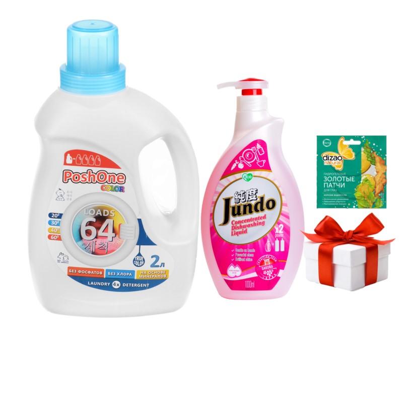 Набор Сияние чистоты