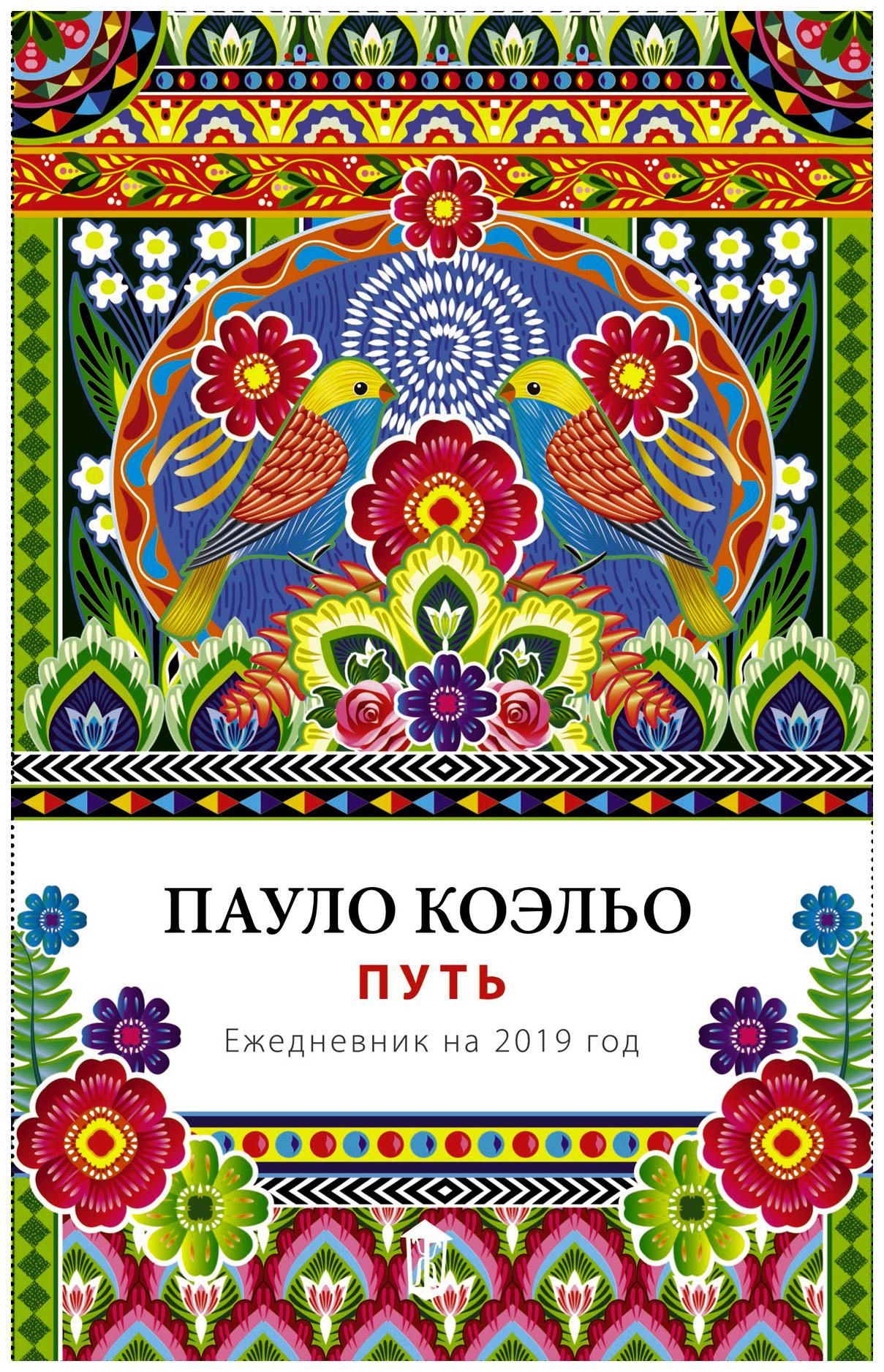Продажа Ежедневников