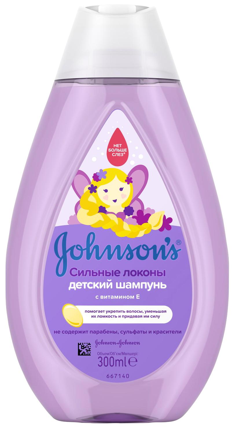 Подарочный набор Johnson's Baby Сильные локоны: шампунь,