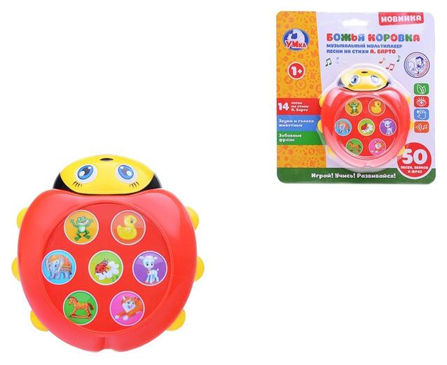 Интерактивная игрушка УМка Божья коровка HT778A-R