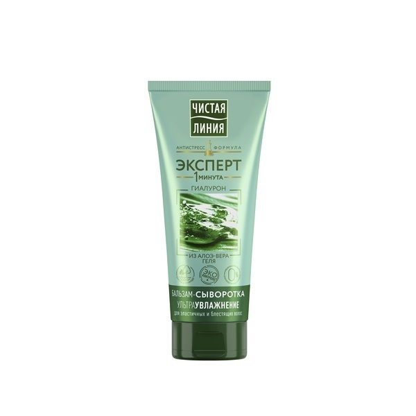 Бальзам-сыворотка для волос Чистая линия Ультраувлажнение, 200 мл