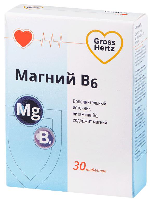 Магний В6 Gross Hertz таблетки 30 шт.