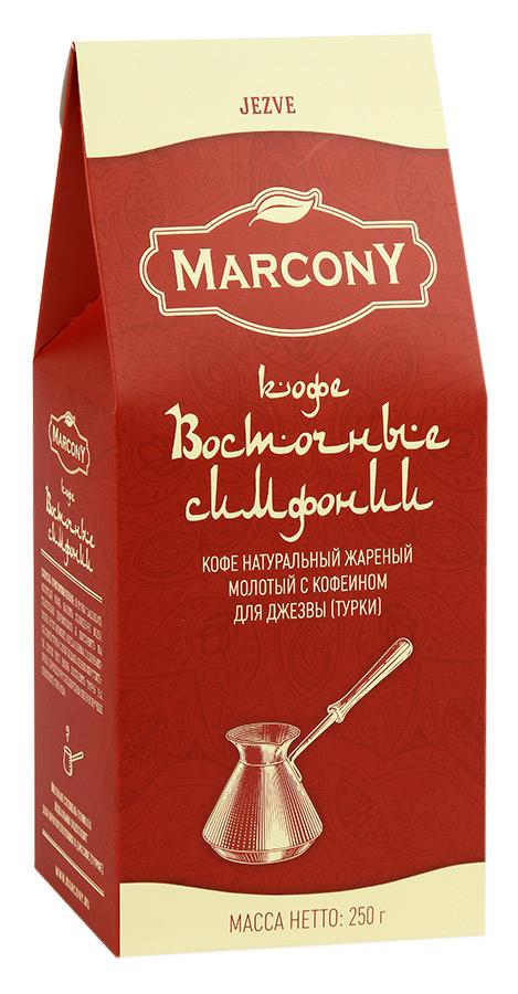 Кофе MarconY восточные симфонии молотый для турки 250 г фото