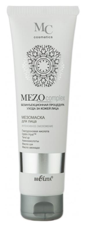 Маска для лица Bielita MEZOComplex Интенсивное омоложение 100 мл, Белита  - Купить