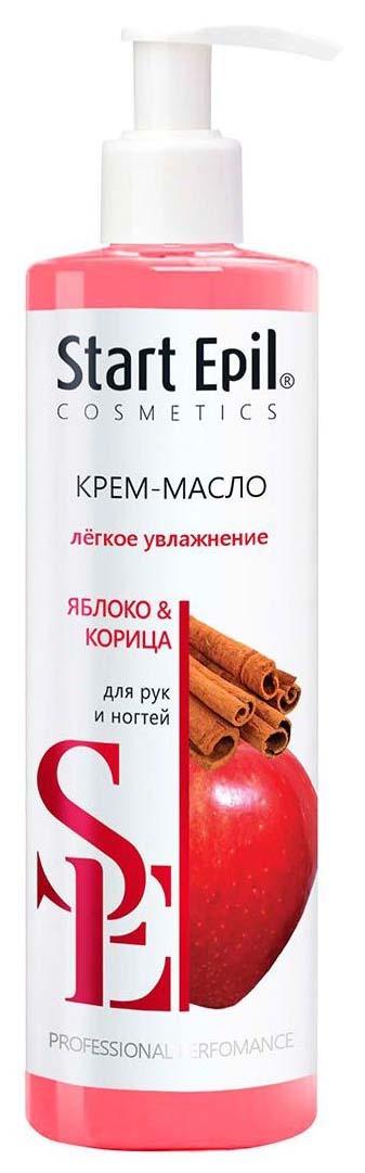 Крем для рук ARAVIA Professional Яблоко и Корица 250 мл