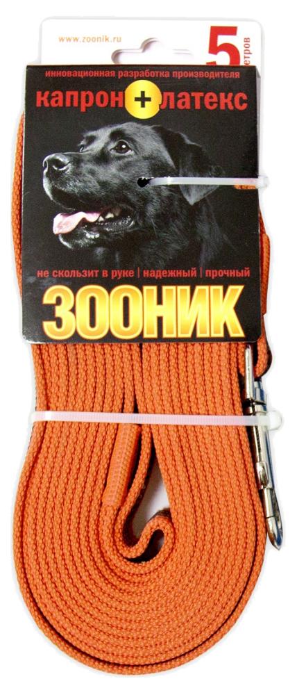 Поводок для собак Зооник капроновый с латексной нитью 5м* 20мм Оранжевый