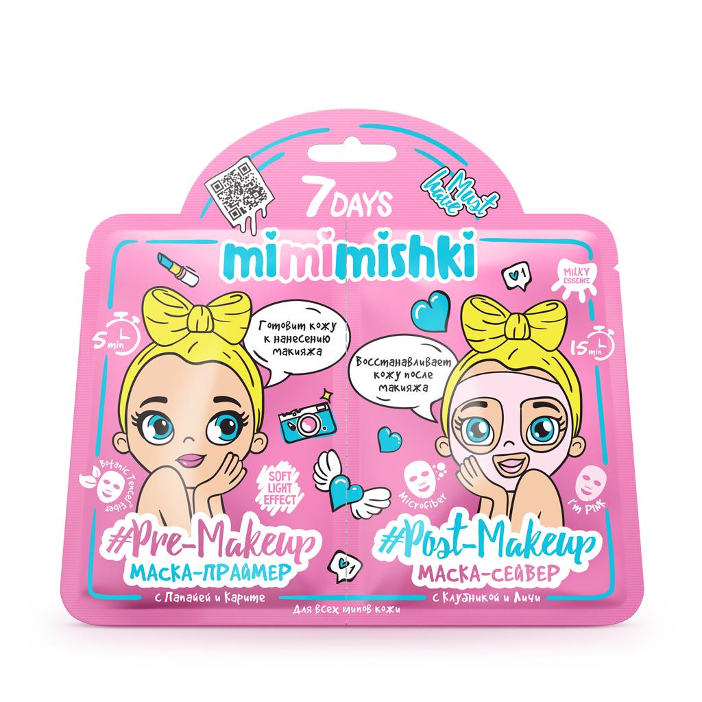 Маски для лица Vilenta 7 Days «Маска-праймер PRE-MAKEUP #and# Маска-сейвер Pink Edition» 25 г