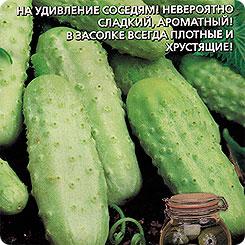 Семена Огурец Белый сахар F1, 10