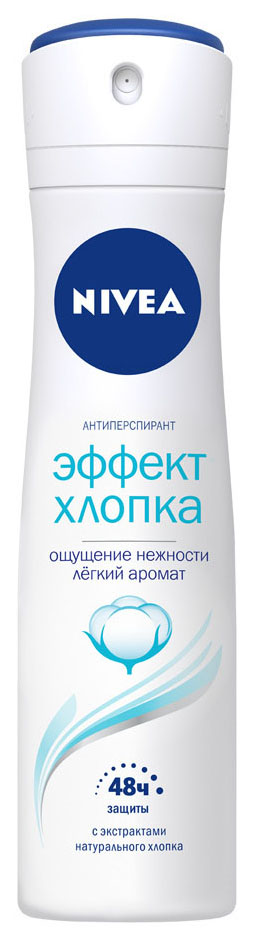 Дезодорант-антиперспирант Nivea Эффект хлопка 150 мл