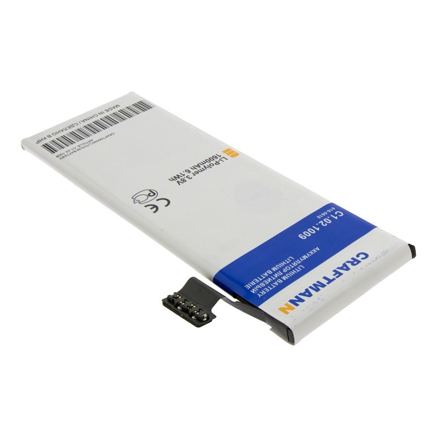 Аккумулятор для Apple iPhone 5 с увеличенной ёмкостью - 1600 mAh - 1600 mAh