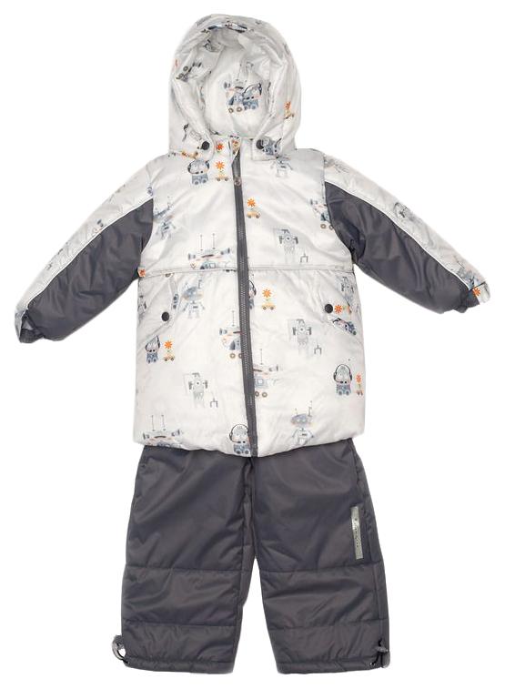 Комплект верхней одежды детский MalekBaby Роботы серый р. 92