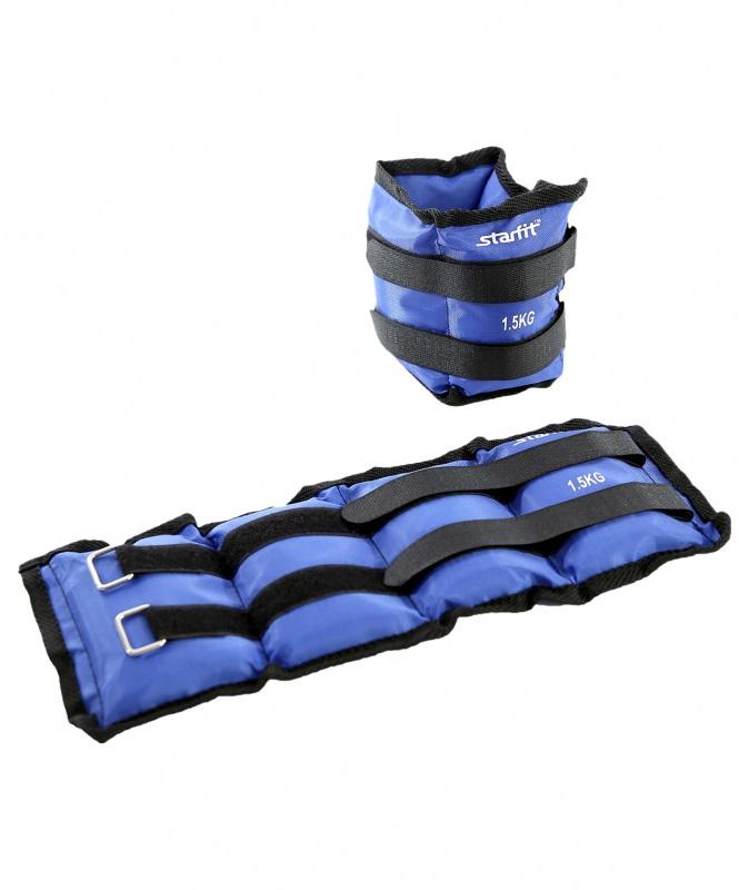 Утяжелители STARFIT WT 401 1,5 кг, синий