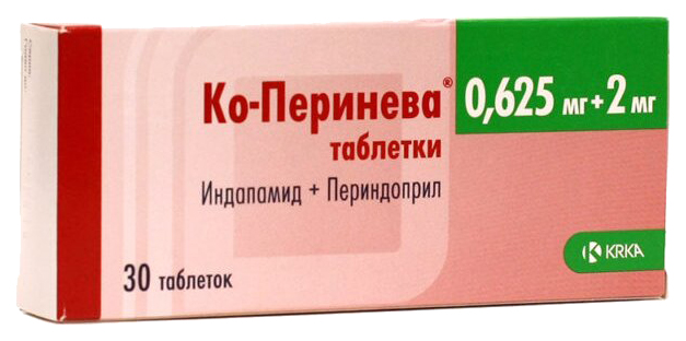 Ко-Перинева таблетки 0,625 мг+2 мг 30 шт.