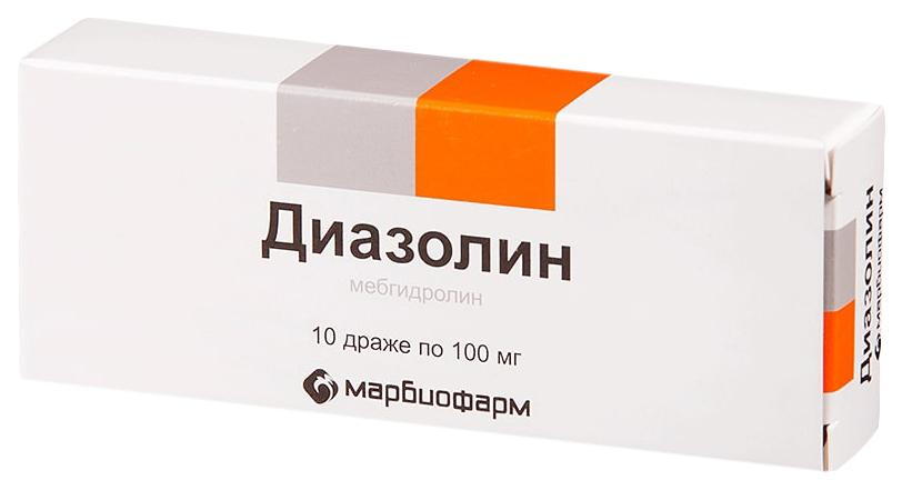 Диазолин драже 100 мг 10 шт.