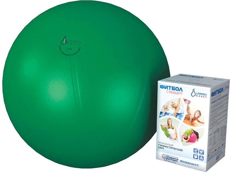 Мяч полумассажный Альпина Пласт Стандарт, зеленый, 75 см