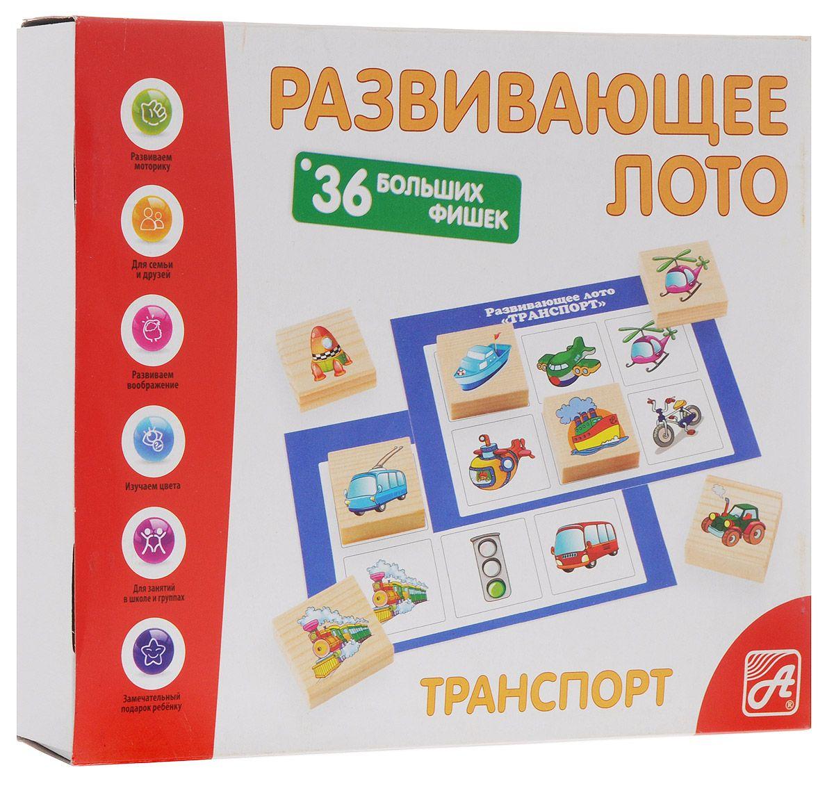 Лото развивающее Русские деревянные игрушки Транспорт Д466а фото