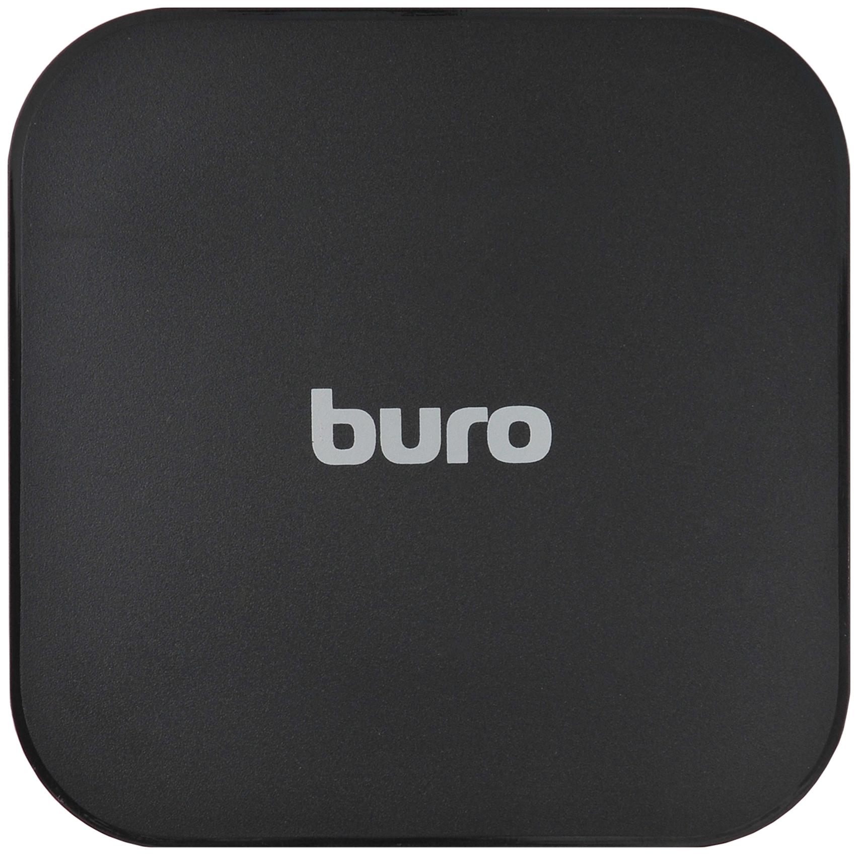 Беспроводное зарядное устройство Buro Q8 1A Black