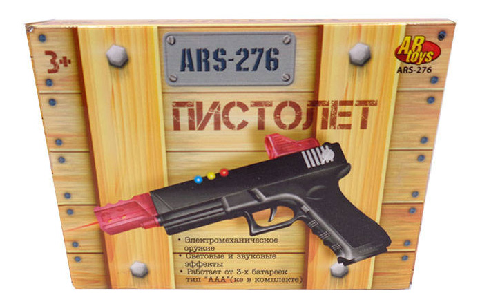 Купить Пистолет электромеханический со световыми и звуковыми эффектами, в коробке, 21x5x20 см, ABtoys, Игрушечные пистолеты