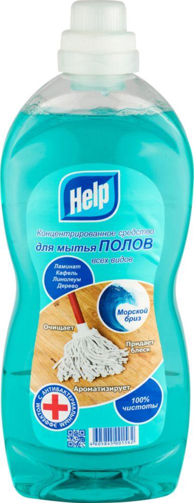 Универсальное чистящее средство для мытья полов Help