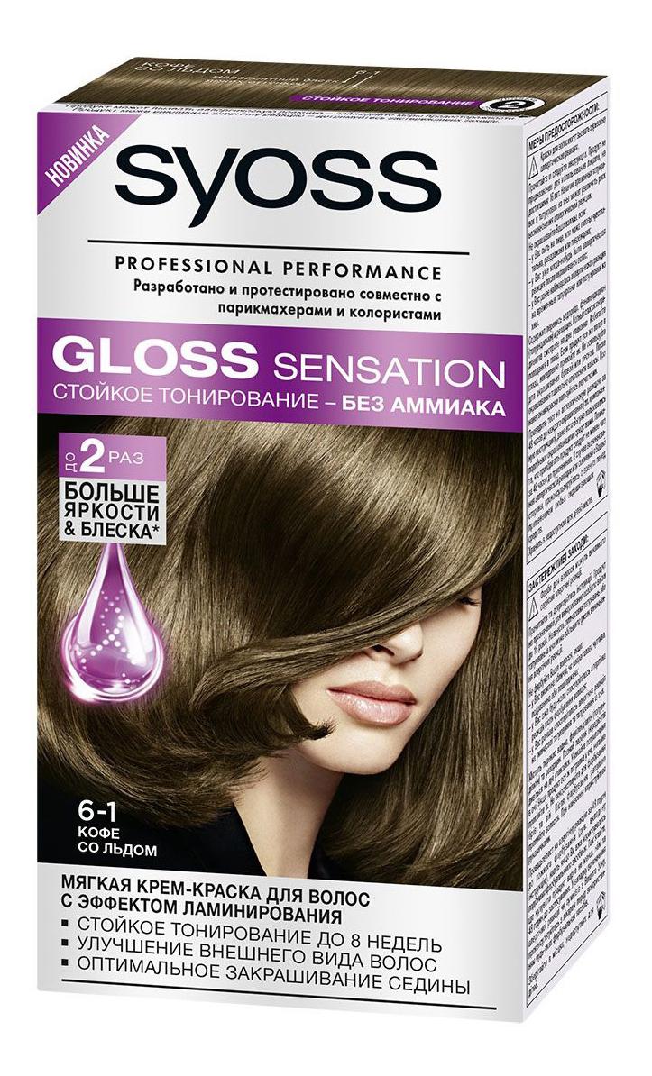 Краска для волос Syoss 6-1 Кофе со льдом 115 мл