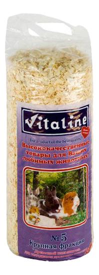 Наполнитель для грызунов Vitaline, опилки крупной фракции,