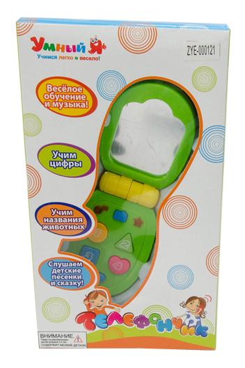 Развивающая игрушка Мобильный телефон Умный Я Zhorya Б45137 фото