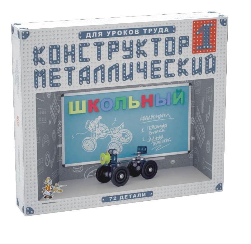 Конструктор металлический Металлический 1 72 дет. Десятое королевство фото